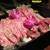 個室焼肉・神戸牛官兵衛 - 神戸牛と特上黒毛和牛の玉手箱