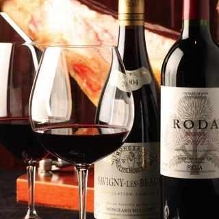 約400種!ソムリエ厳選のワイン