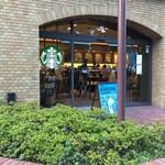 スターバックス・コーヒー - スターバックス・コーヒー 横浜公園店