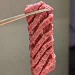 板前焼肉 一牛 -
