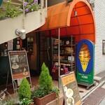 ミカド珈琲店 - 入口