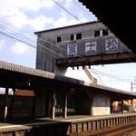 近くの名鉄本線富士松駅