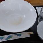 154470889 - 鉢が白に変わりました