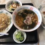 あいみつ苑 - Aランチ(炒飯・半ラーメン・お新香・サラダ)700円 餃子 350円