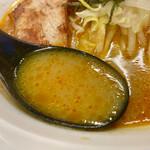 魔女のカレー - 味噌ベースのカレースープ