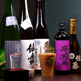 全国各地の「日本酒」ご用意しています!