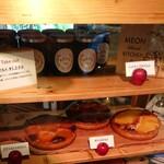ミオンエシカルキッチン&カフェ - タルト1。 洋菓子にも力を入れております。