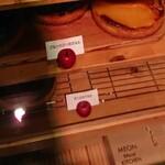 ミオンエシカルキッチン&カフェ - タルト2。 購入するか迷いました。