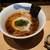 ニッポン ラーメン 凛 トウキョウ - 料理写真:醤油らぁ麺(990円)に味玉(150円)