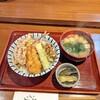 天ぷら はせ川 - 料理写真:天丼(1000)