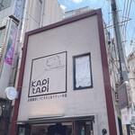 カピタピ -