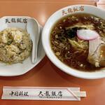 天龍飯店 - 料理写真:ハンチャンラーメン 720円