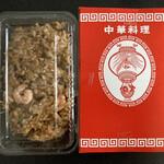 154479891 - 炒飯&化粧箱(エビマヨIN)