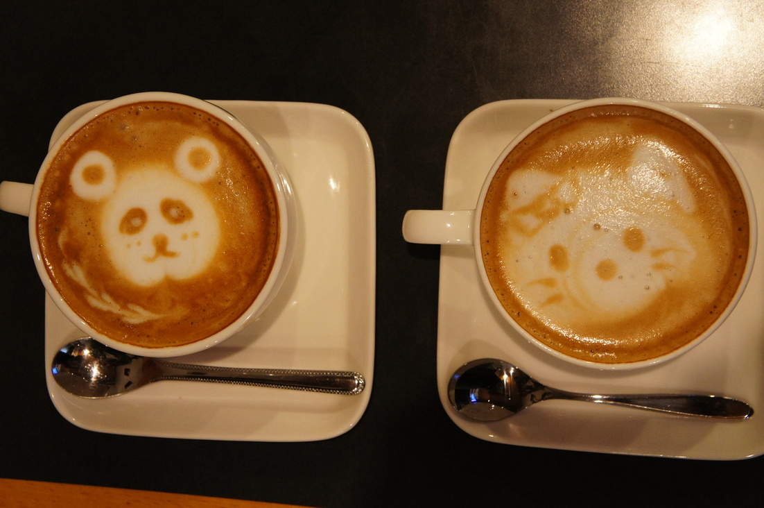 Cafe Bar R