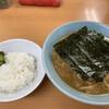 極楽汁麺 らすた - 料理写真: