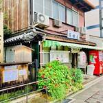 154493069 - ◎1904年創業以来116年も続いている『篠田屋』。