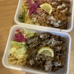 Happy Over Rice -