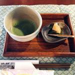 田舎の親戚 香想庵 - お食事前に、信楽の朝宮のお抹茶