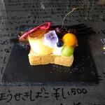 and cafe - ぷりんあらもーどな生しょくぱん❂
