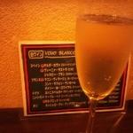 ワイン&タパス PEQUE - スパークリングワイン