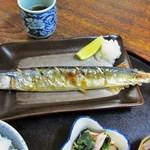 和 - 秋刀魚 up