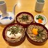 加辺屋 - 料理写真: