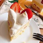 菓子の樹 - 料理写真: