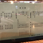kabutochoumaruya -