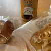 都賀西方パーキングエリア(下り)レストラン・スナックコーナー - 料理写真:
