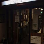 154547698 - 牛たん料理 閣 ブランドーム本店