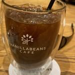 バニラビーンズ - アイスコーヒー
