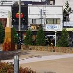 お食事処こやま - ららぽーと甲子園の北口から見える、この看板♪