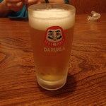 ダルマ - 生ビール(ダルマのイラストが良い(^o^))