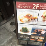 ベルアメール 京都別邸 -