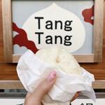 タンタン - 料理写真: