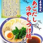 なおじ - 料理写真: