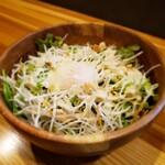 牛串酒場 ごり串 - シーザーサラダ