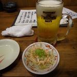 居食屋 渡美 - 生ビールとお通し