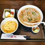 中國料理 萬来 - 料理写真: