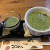 つづみ - 料理写真: