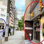 真鯛らーめん 麺魚 - 赤丸が当店、青丸が姉妹店の満鶏軒。錦糸町に住んでいる方が羨ましい!
