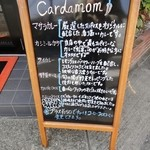 スパイスれすとらん cardamom - 外のボードのメニュー