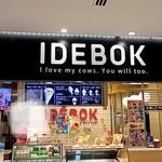 IDEBOK -