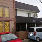 コップン カフェ - 民家を改装したアジアンカフェ