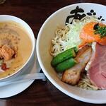 麺屋あごすけ - 越後甘海老つけ麺(大盛)