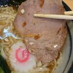 麺屋 藤 - チャーシュー