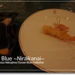 天久テラス - 車海老の天ぷら(天ぷら&カレーコース)