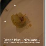 15461712 - キスの天ぷら(天ぷら&カレーコース)