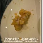 15461713 - 鱈の白子の天ぷら(天ぷら&カレーコース)
