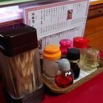 栄華軒 - 料理写真:テーブルの卓上